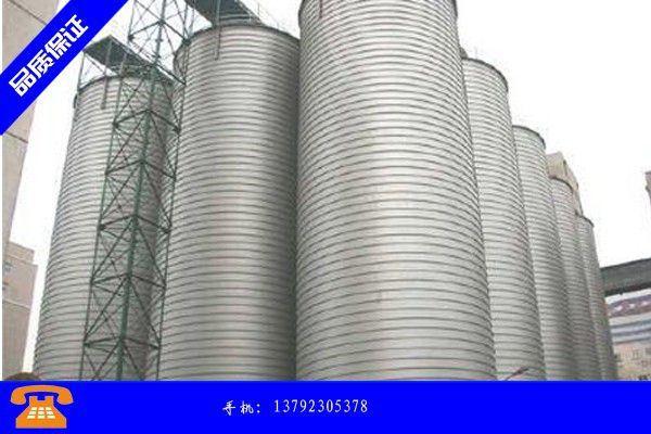 邢台平乡县粉煤灰的化学成分的简易说明