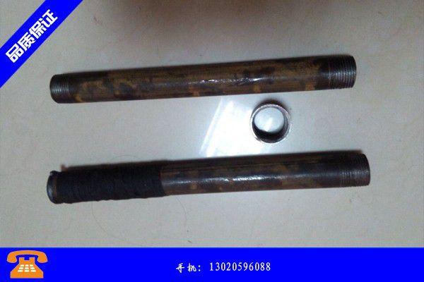 忻州忻府区地铁注浆管零售今日新闻