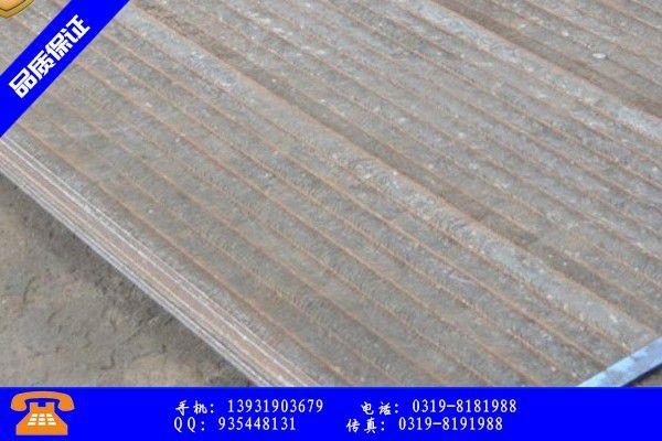 平顶山鲁山县哪里卖耐磨钢板扭亏为盈