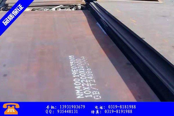 靖江市nm400耐磨钢板标准有什么用途