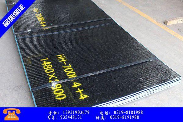 许昌长葛btw1耐磨钢板产品的辨别方法