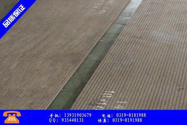应城市mn16耐磨钢板维护过程中产生质量缺陷的原因