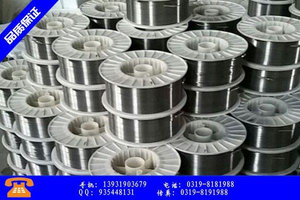 山西省58耐磨焊丝|山西省耐磨焊丝生产|山西省258耐磨焊丝价格择机出售