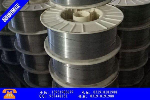 内江市988耐磨焊丝产品再降价格将继续下行