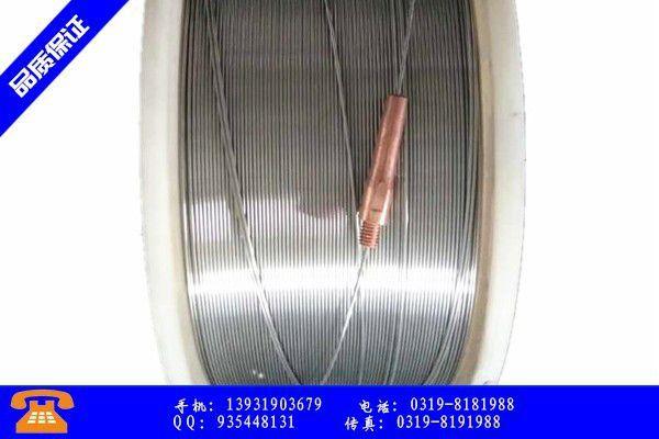 宿迁yd508耐磨焊丝行业出炉