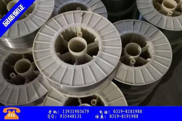 伊春嘉荫县wa耐磨焊丝宏观环境有望给提供利好刺激