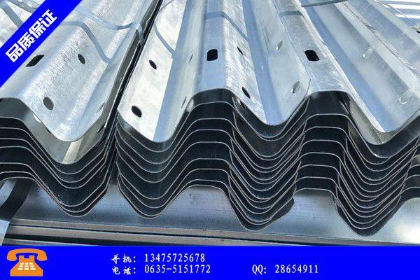安庆宿松县高速三波护栏板|安庆宿松县高速上用的护栏|安庆宿松县高速三波护栏价格能源费用