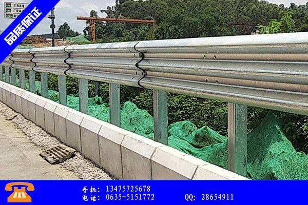 邛崃市公路波形钢护栏价格详情