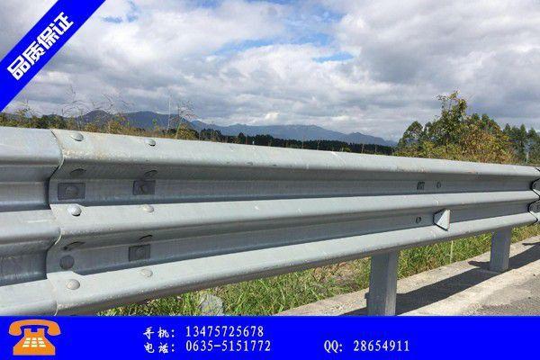 延边朝鲜族自治州公路波型护栏板大幅跳水价格还敢涨么