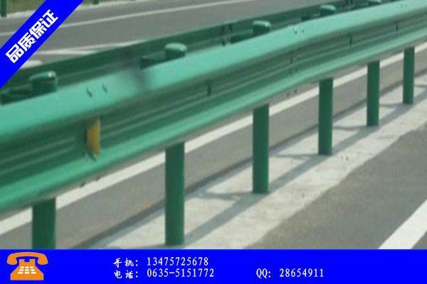滨州无棣县公路波形护栏板供需两弱市场差