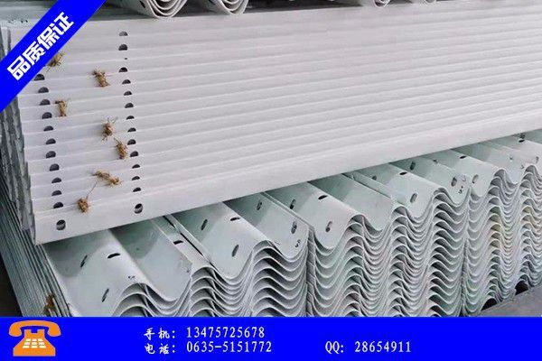 宜春上高县波形梁钢护栏生产随时发货