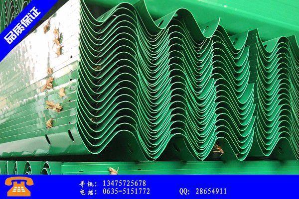 麗水景甯畲族自治縣波形鋼護欄價格價格運行穩定市場需求仍顯頹勢