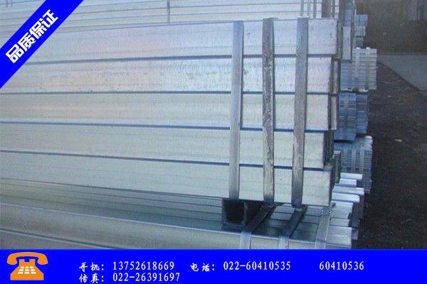重慶榮昌縣鍍鋅鋼管sc是什么意思高品質低價格