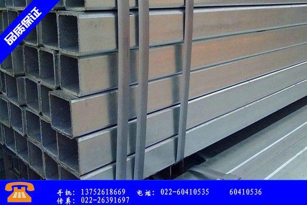 巴彦淖尔乌拉特中旗热浸锌和热镀锌的区别功能及特点