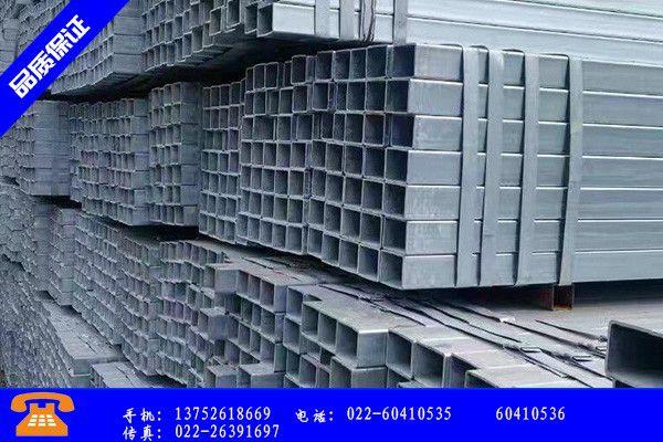 柳州柳南区镀锌40方管新闻报价价格