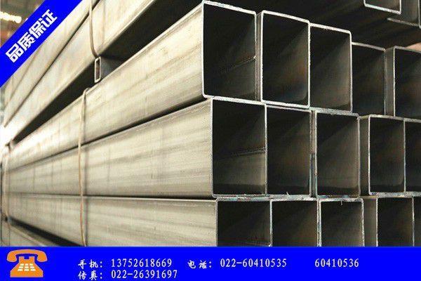 神木市大口径厚壁方矩管全体员工