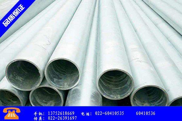 慶陽西峰區304不銹鋼管無縫鋼管每日報價