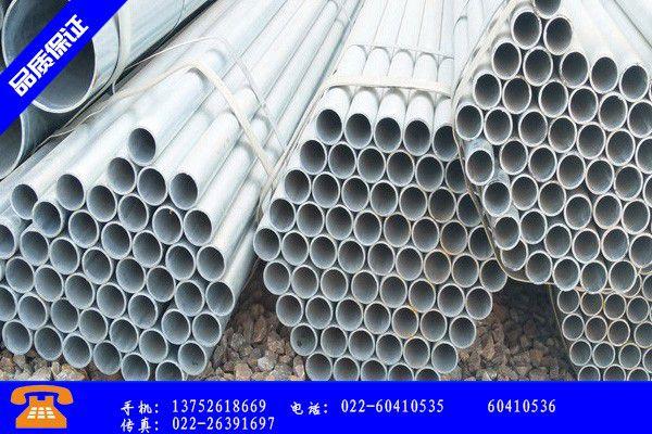 海北藏族祁連縣10號鋼無縫鋼管市場新聞