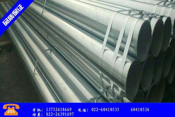 甘南藏族夏河縣鈦無縫鋼管站在角度提出的推