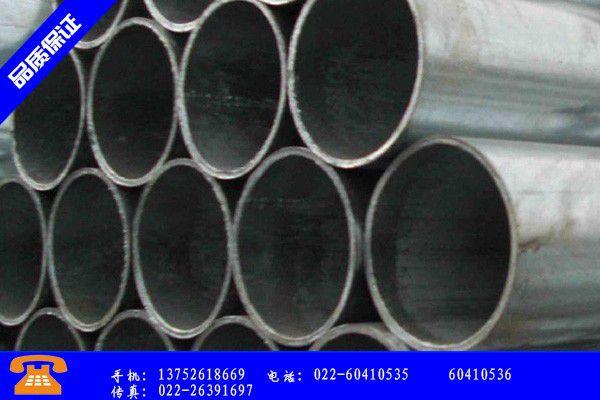 定安县预埋镀锌管行业发展契机与方向|定安县1000无缝钢管