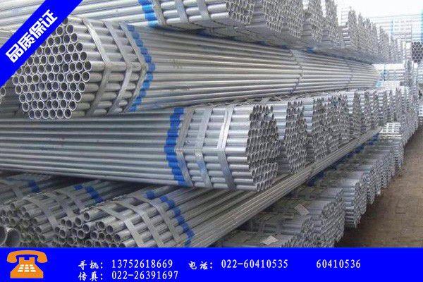 喀什地区喀什进口电镀锌板是多少