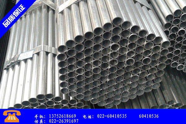 洪湖市无缝镀锌钢管行业市场