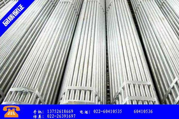 恩施土家族苗族巴东县大棚钢架管产品使用不可少的常识储备|恩施土家族苗族巴东县大棚钢管
