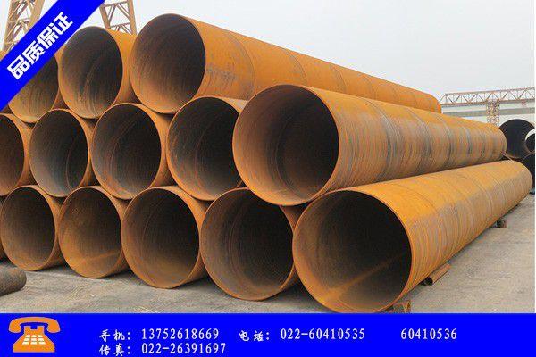 延边朝鲜族609螺旋钢管标新立异|延边朝鲜族610螺旋焊管
