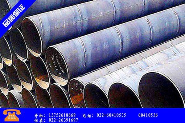 益阳市无缝钢管报价检验项目|益阳市保定焊管