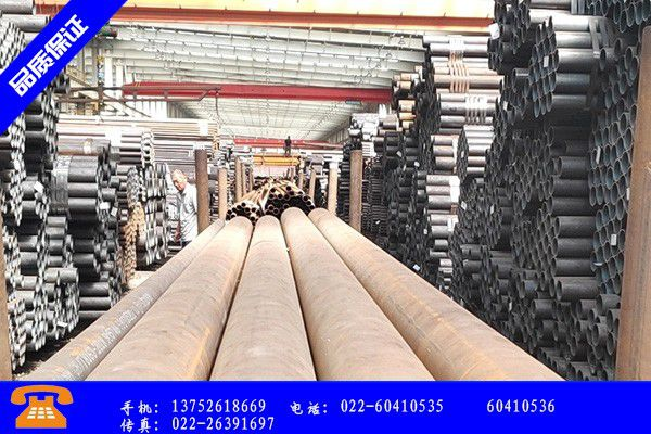 崇州市结构用无缝钢管发展必然