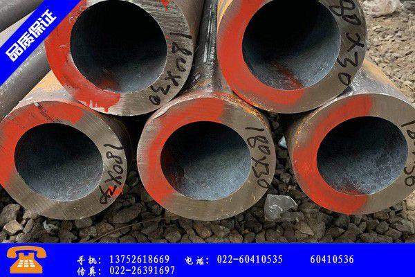贵溪市大口径厚壁无缝钢管批发基地|贵溪市大口径厚壁无缝钢管
