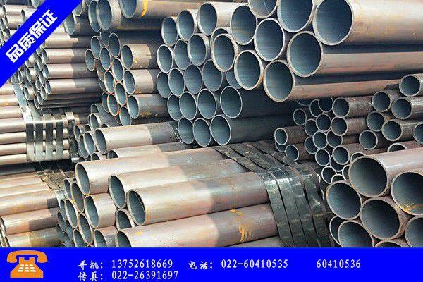 新乐市大口径16mn无缝钢管发展课程