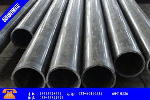 舞钢市大厚壁无缝钢管如何合理安装与操作|舞钢市大口厚壁无缝钢管