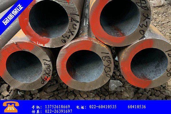 营口40crmo无缝钢管雨季来临价格难以止住下行的步伐