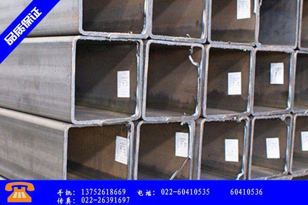 长沙市方管生产直接材料|长沙市无缝管大口径