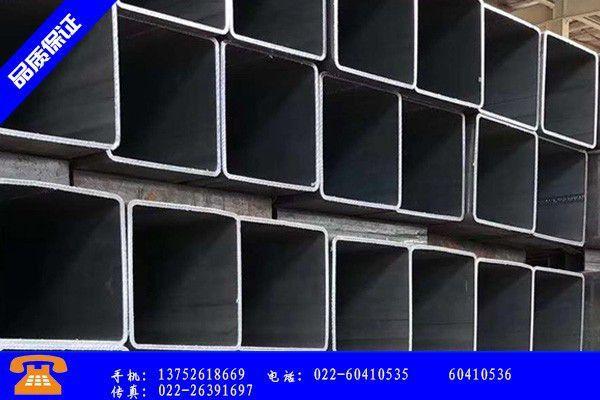 运城河津55方管节假期首日厂跌势又现