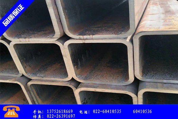 六盘水钟山区q345c钢管利空来袭 价格跌势难止