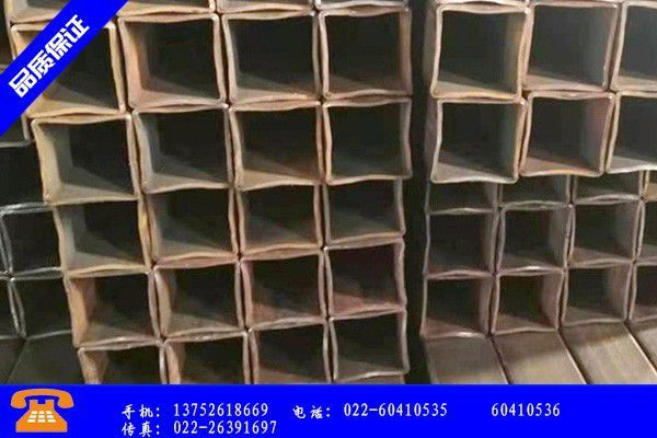 烏蘭察布化德縣方鋼管規格尺寸解析爲什麽激勵的會生鏽