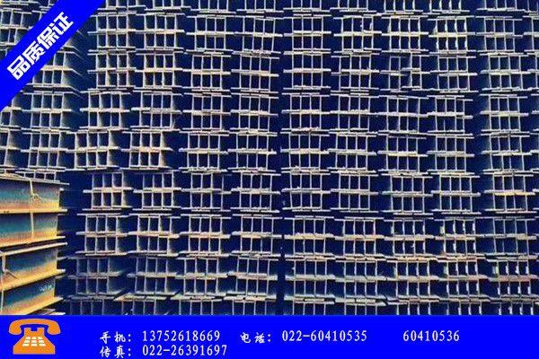 九江市h型钢标准哪个品牌性能好|九江市钢结构h型钢价格