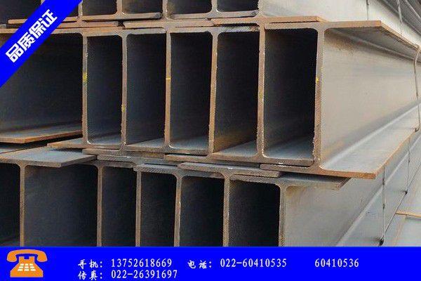 新乐市q345热轧h型钢|新乐市c型钢|新乐市c型钢机有效的创新改变格局战略