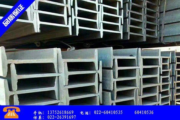 公主岭市钢材新价格释放信号
