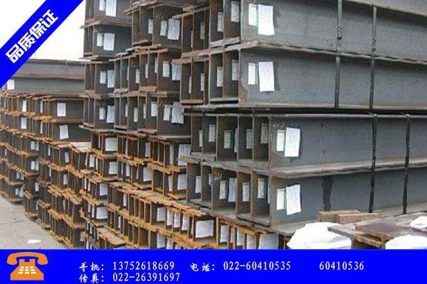 丽江h型钢规格型号上周全国库存较上上周同比减1808万