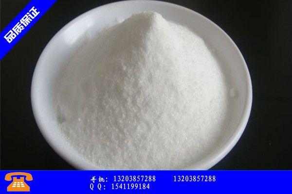 常德醋酸钠和盐酸正规化发展