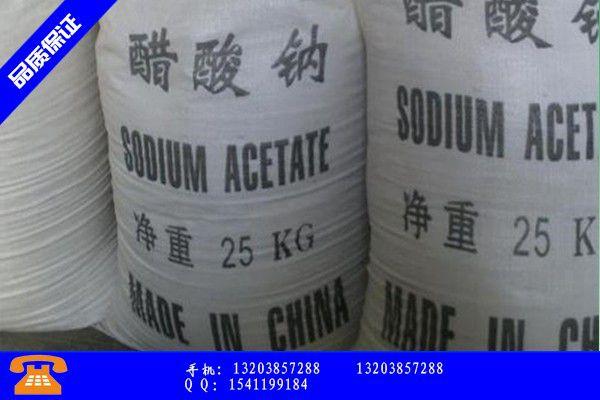 黄冈黄州区葡萄糖标准工业行业出路