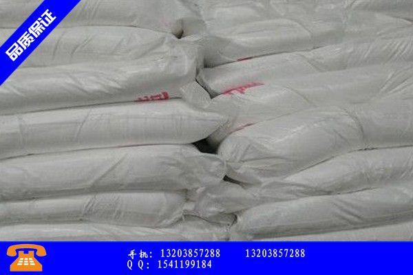 西安蓝田县醋酸钠对照品品质改善