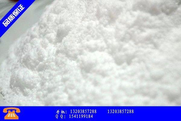 长沙固体醋酸钠价格以弱势收官的可能