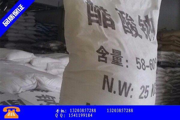 广元双乙酸钠今日价格