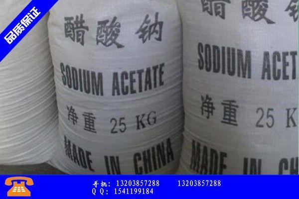 乌鲁木齐米东区工业葡萄糖购买节后前价格如何演绎