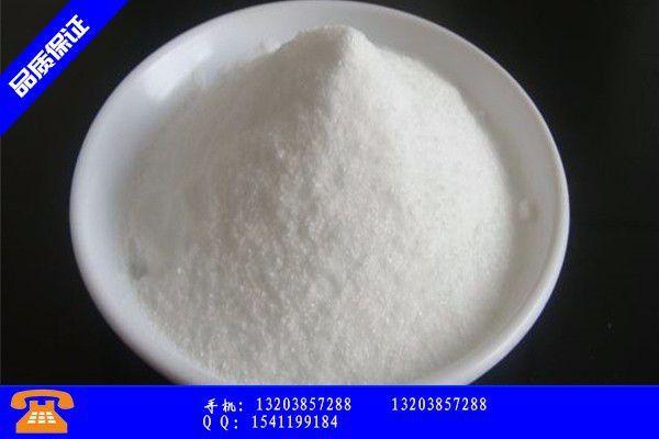 咸宁乙酸钠批发的激励性及其激励工艺
