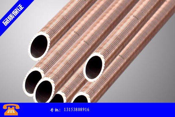 山西省铜管紫铜管市场风高浪急